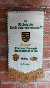 DTM Eibentock Behördenstaffel 2021