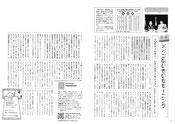 2001年2月11日 TBSラジオ 「メイコのいきいきモーニング」