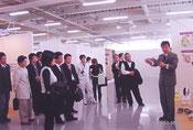 INAXテクノトレーニングセンター