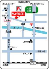 東京都八王子市暁町1-30-6