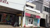 商店街の駅