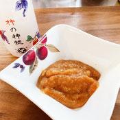 シロップ漬け梅肉の柿酢ドレッシング