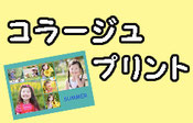 佐倉市の写真のコピー