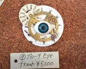 (商品番号J-23) ⑨ブローチ Eye/freak 作