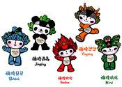 BeiBei, Jingjing, Huanhuan, Yingying & Nini