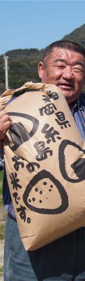 高田農産の高田和浩さんです。