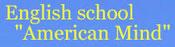 英検 TOEIC 個人プライベート ビジネス 格安 高校生 個別 中学生 英会話 英語教室