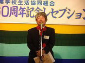 高知県生協連宮本会長の来賓挨拶