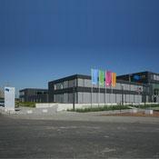 Bau der Fachhochschule Mainz