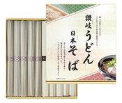 初盆用返礼品 讃岐うどん 1,080円