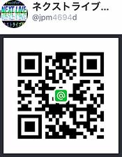 LINE・QRコード