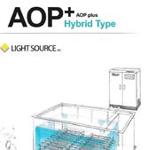 オゾンマイクロバブル水質浄化システム