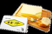 新鮮な生乳から丁寧に手作りしたバターです。