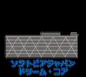 岐阜県が設置しているネットショップ事業者を支援するぎふネットショップ総合支援センターでは、大垣市のソフトピアジャパンエリア内ドリーム・コアにある大垣窓口、セラトピア土岐内土岐商工会議所にある東濃窓口、飛騨地域地場産業振興センターにある飛騨窓口にて、ネットショップに関するご相談に対応しております。