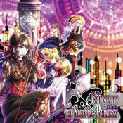 Elymusia 5th Album 「Crimson of the Sleeping Princess」