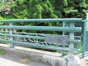 馬喰橋(うまくらい橋)