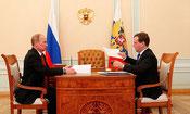 Путин Владимир, Медведев Дмитрий