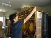 【お仏壇の洗濯・修理】仏壇の解体