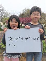 千厩 清田 第12区自治会 民生児童委員 藤野美由紀さん