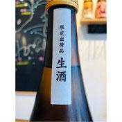 七賢生酒 山梨銘醸 日本酒
