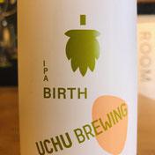 宇宙ビール   UCHU BREWING BIRTH