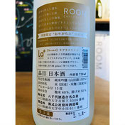 ROOM WHITE MOMENT 八千代酒造 日本酒
