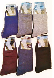 lot de chaussettes femme ou homme grossiste en habillement. Black Bedroom Furniture Sets. Home Design Ideas