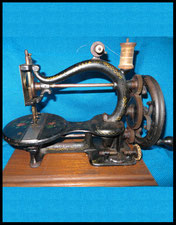 """Home"" Sewing Machine"