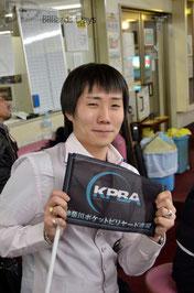 神奈川が誇る若きトップアマ、ノリヲこと小川徳郎選手がKPBAに入るという、文字通りフラグなのか(『東日本神奈川10ボールより』)