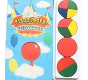 Livre le cirque - 10 pièces