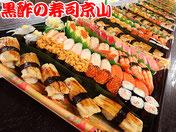 寿司 出前 江東区 木場