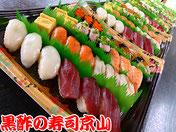 寿司 出前 江東区 潮見