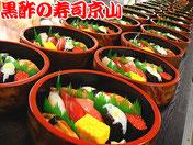 寿司 出前 江東区 越中島