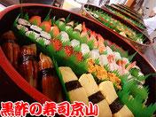 寿司 出前 江東区 大島