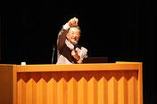 9月講師 赤尾健藏