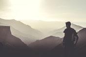 Berge, Aussicht, Panorama