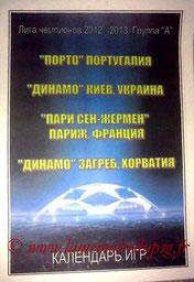 Programme pirate bis  Dynamo Kiev-PSG  2012-13