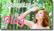 hasumi official blog