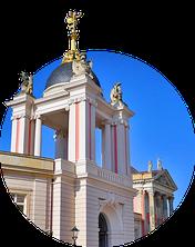 Fortunaportal in Potsdam