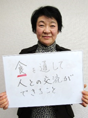 千葉英利子 藤沢 一関市食生活改善推進員協議会藤沢支部 副支部長