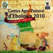 Cd Georges Séba Comice Agro-Pastoral d'Ebolowa 2010
