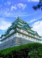 名古屋城改修工事
