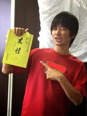 秋山陽20150811-1