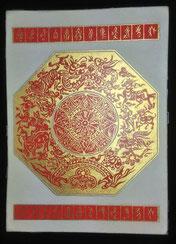 Enluminure nüshu : zodiaque, or et cinabre sur parchemin, Martine Saussure-Young 2017