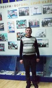 "Переможець Всеукраїнського конкурсу ""Вчитель року"" 2014 І тур"
