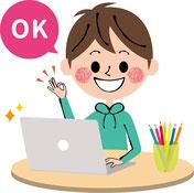 子供パソコンお助け教室の特徴