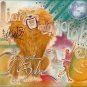 CD Georges Séba Les Lions Indomptables
