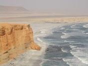 Steilküste im Nationalreservat Paracas