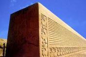 Chan Chan - Größte antike Stadt Amerikas