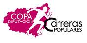PUNTUABLE PARA LA V COPA DIPUTACION DE CARRERAS POPULARES